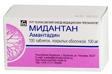 Лекарство от болезни паркинсона [PUNIQRANDLINE-(au-dating-names.txt) 28