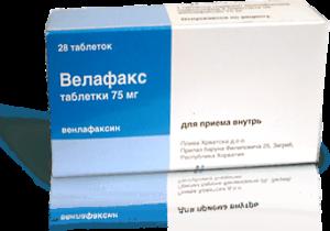 Таблетки от мигрени список и характеристики