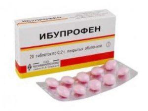 Опоясывающий герпес симптомы и лечение
