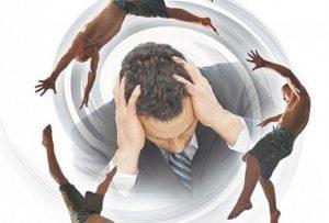 Вестибулярный нейронит причины симптомы принципы диагностики и лечения