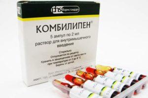 Лечение диабетической полинейропатии нижних конечностей