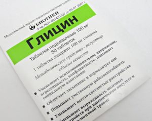 Седативные средства список и характеристики