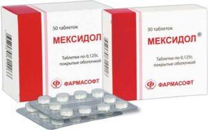 Полинейропатия нижних конечностей лечение препараты